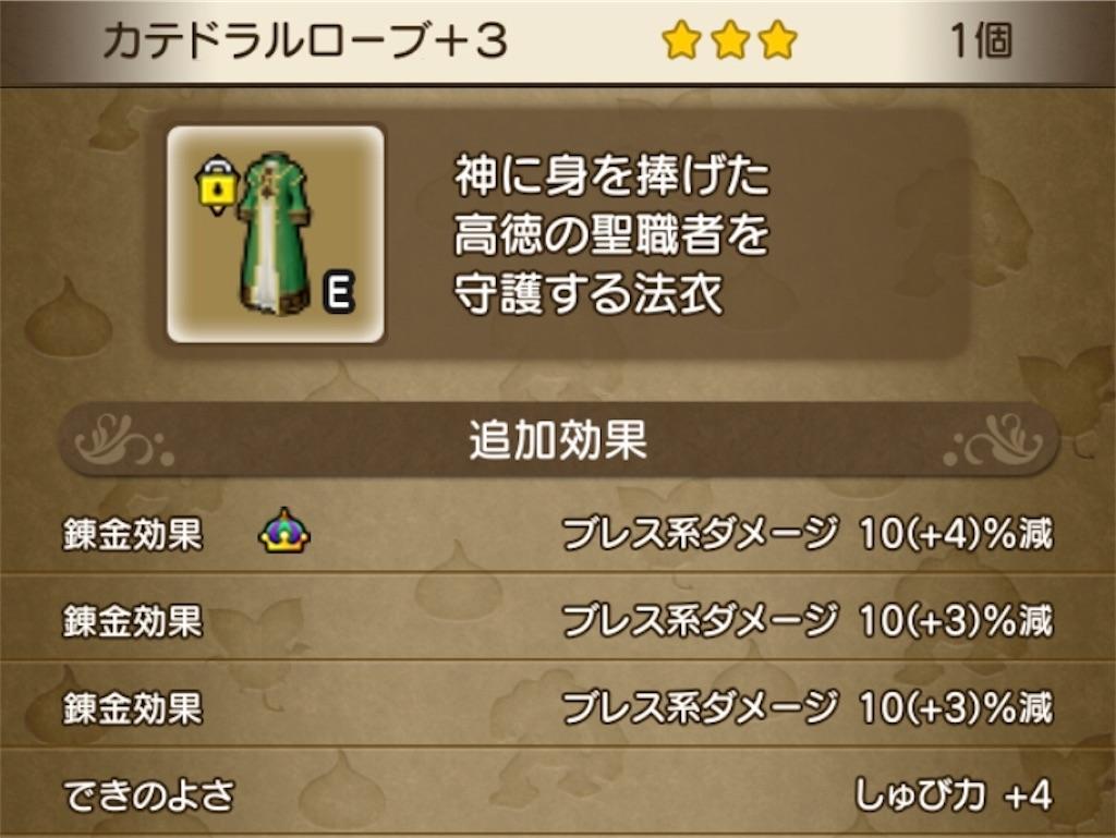 f:id:kamosakura:20200811123446j:image