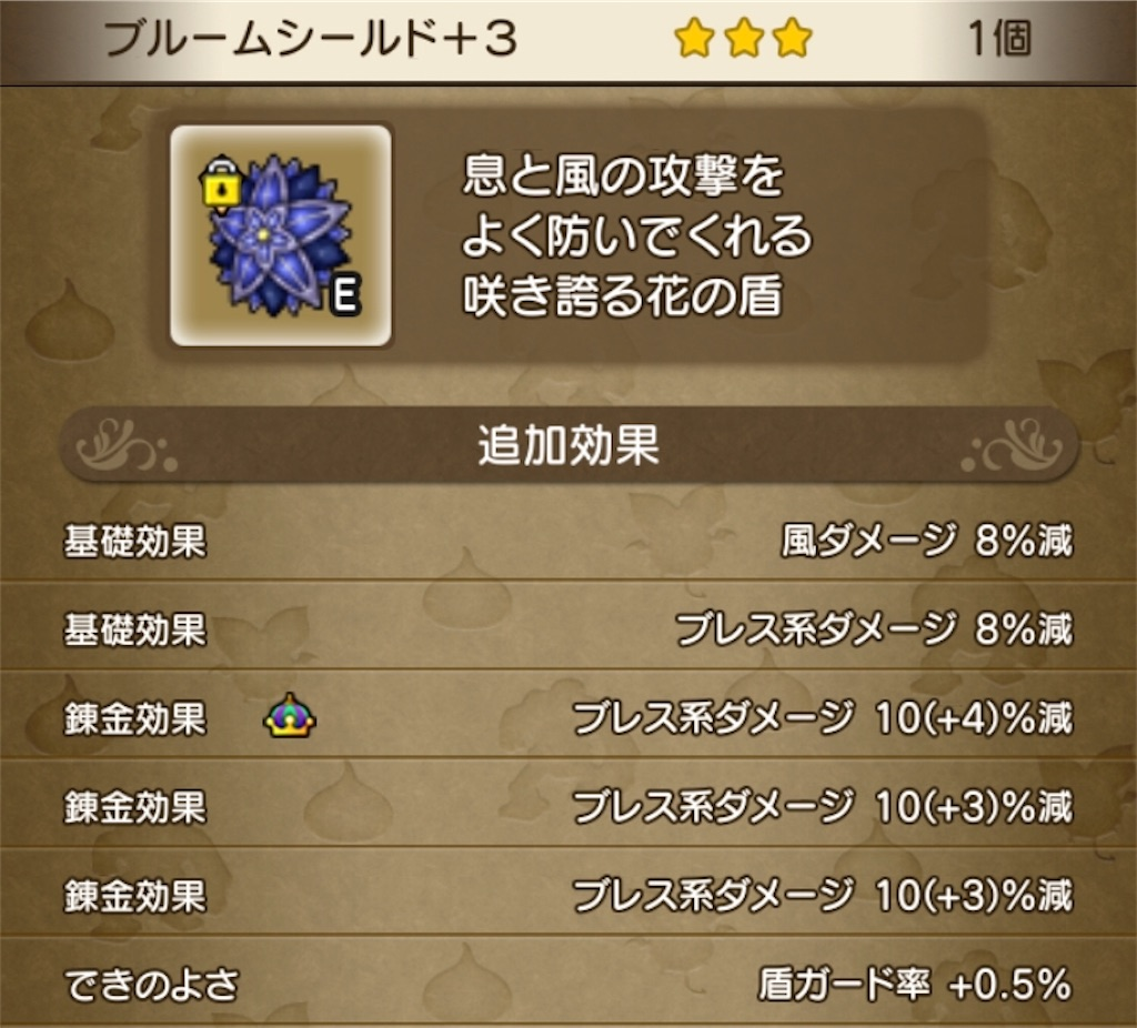 f:id:kamosakura:20200811123452j:image