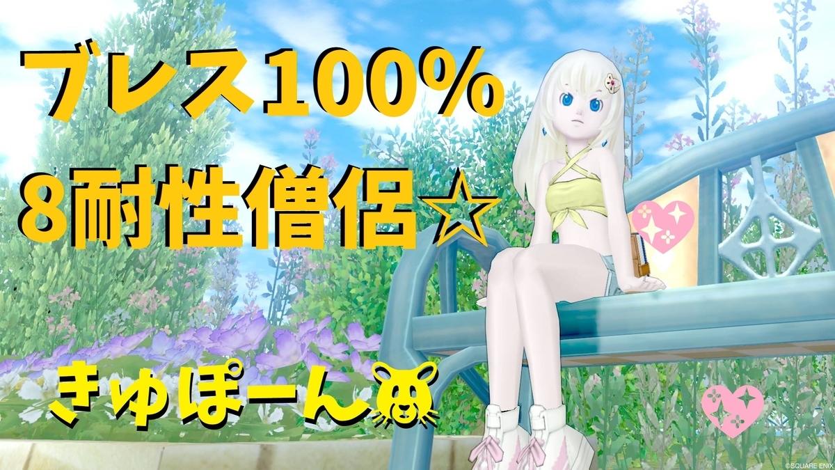 f:id:kamosakura:20200811130728j:plain