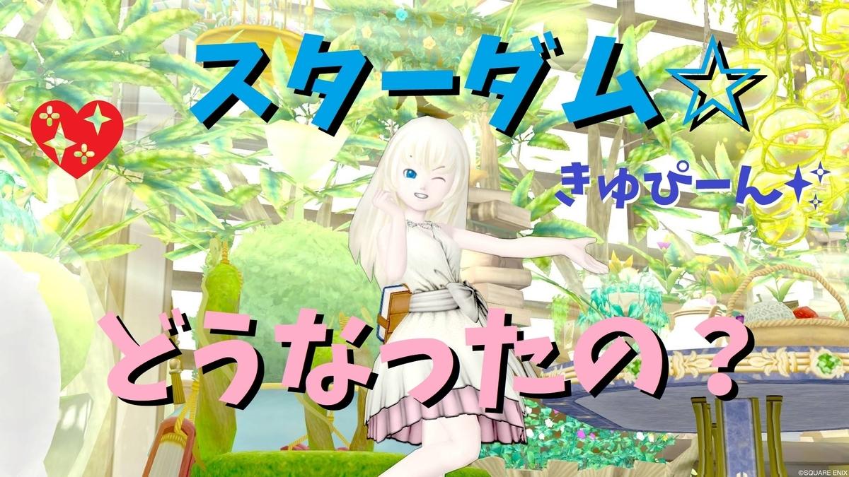 f:id:kamosakura:20200812162409j:plain