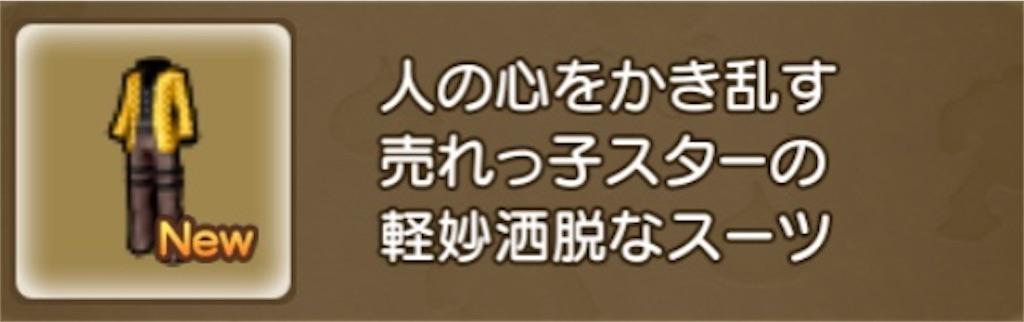 f:id:kamosakura:20200812162614j:image