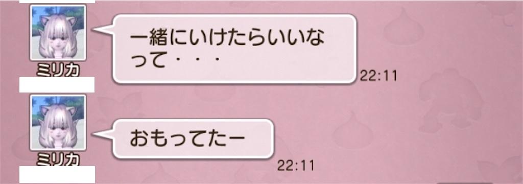 f:id:kamosakura:20200820155821j:plain