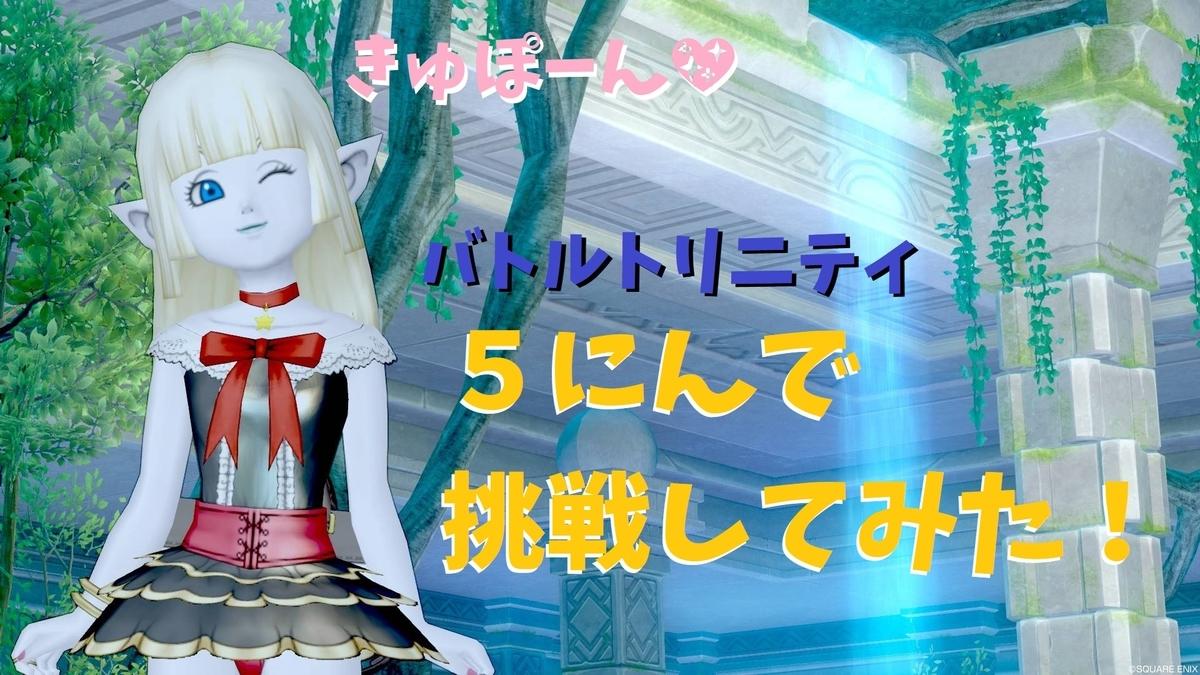 f:id:kamosakura:20200820175455j:plain