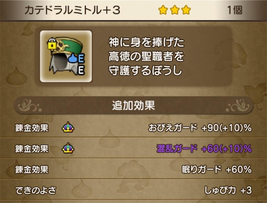 f:id:kamosakura:20200821111702j:image