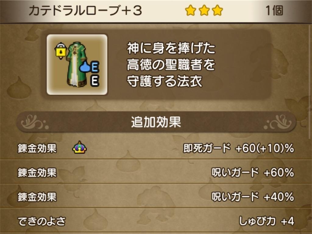 f:id:kamosakura:20200821111810j:image