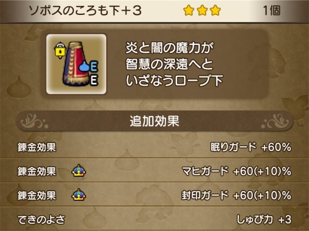 f:id:kamosakura:20200821111829j:image