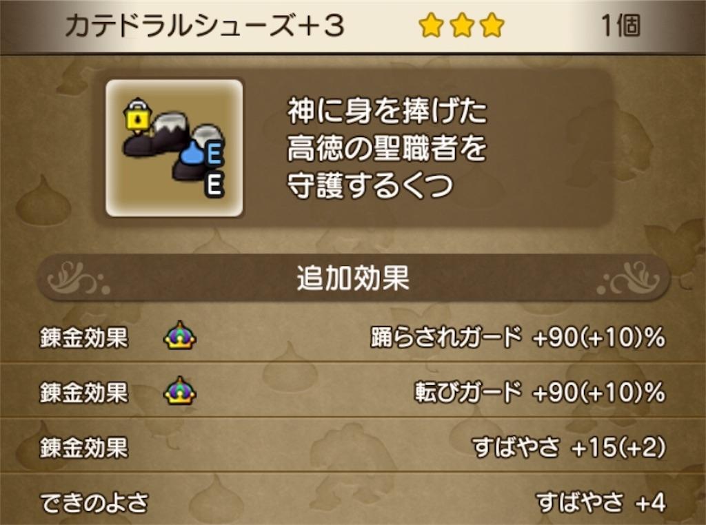 f:id:kamosakura:20200821111848j:image