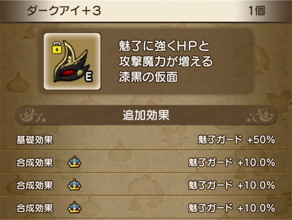 f:id:kamosakura:20200821111907j:image