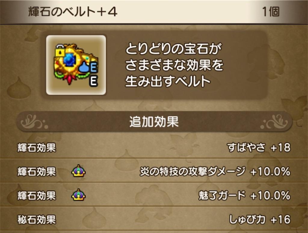 f:id:kamosakura:20200821111933j:image