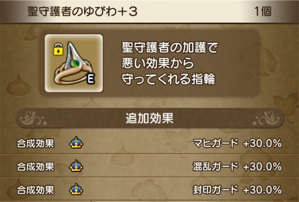 f:id:kamosakura:20200821112027j:image