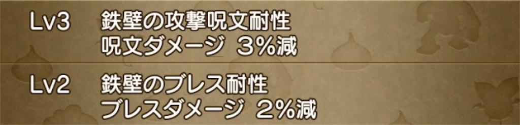 f:id:kamosakura:20200821112313j:image