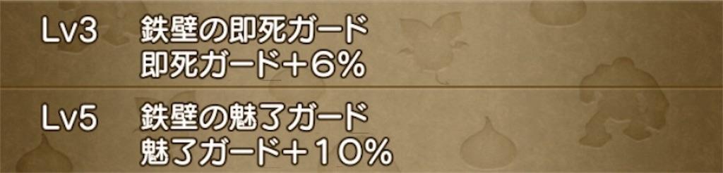 f:id:kamosakura:20200821112326j:image