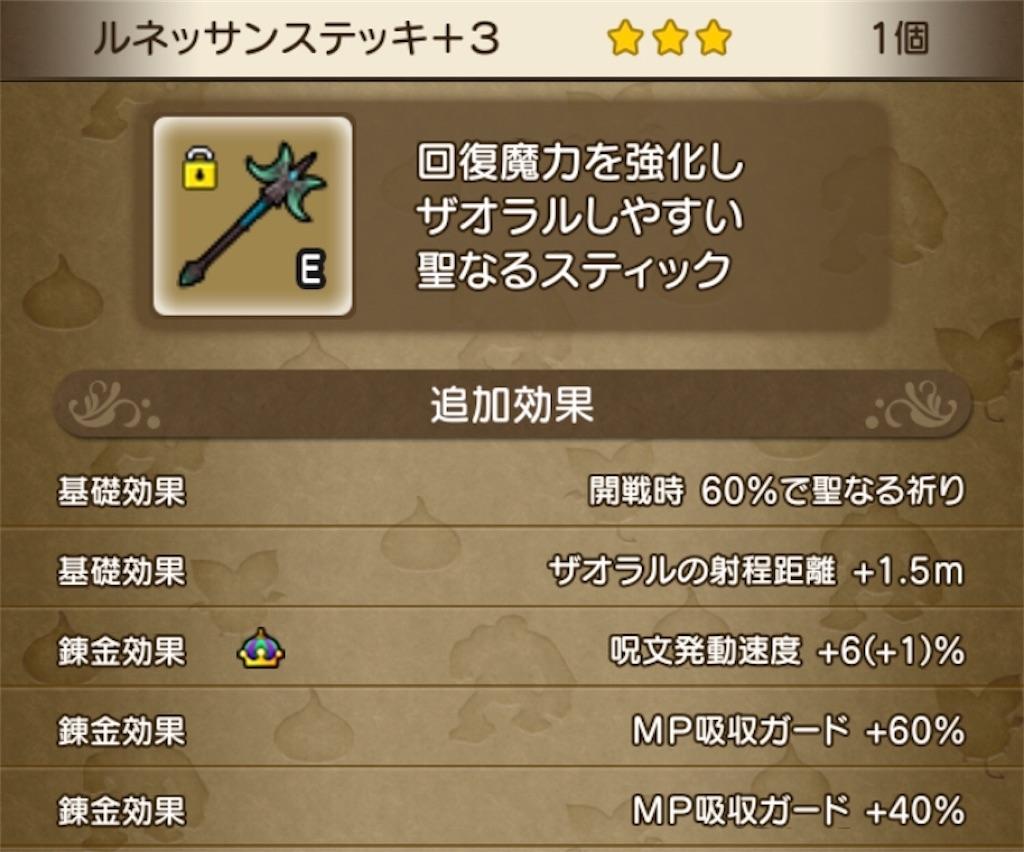 f:id:kamosakura:20200821120612j:image