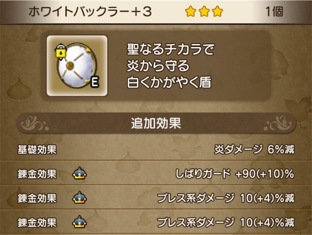 f:id:kamosakura:20200821120626j:image