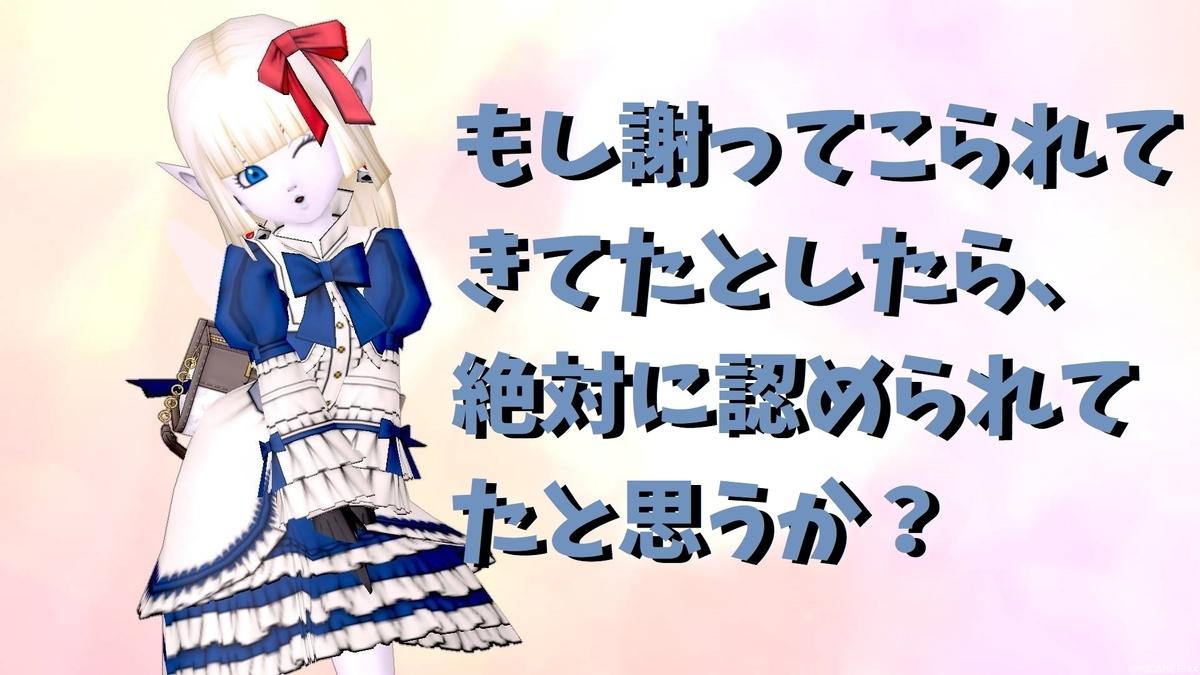 f:id:kamosakura:20200821133715j:plain