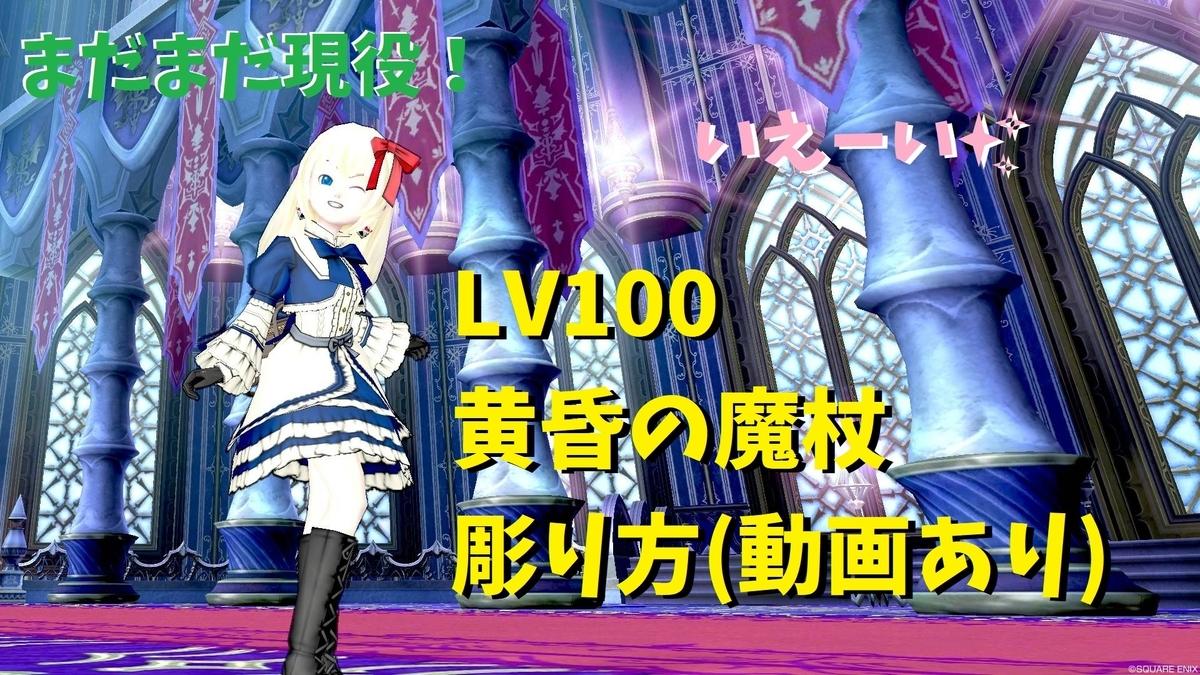 f:id:kamosakura:20200825114751j:plain
