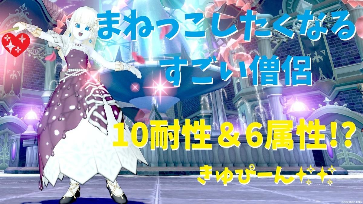 f:id:kamosakura:20200826162250j:plain