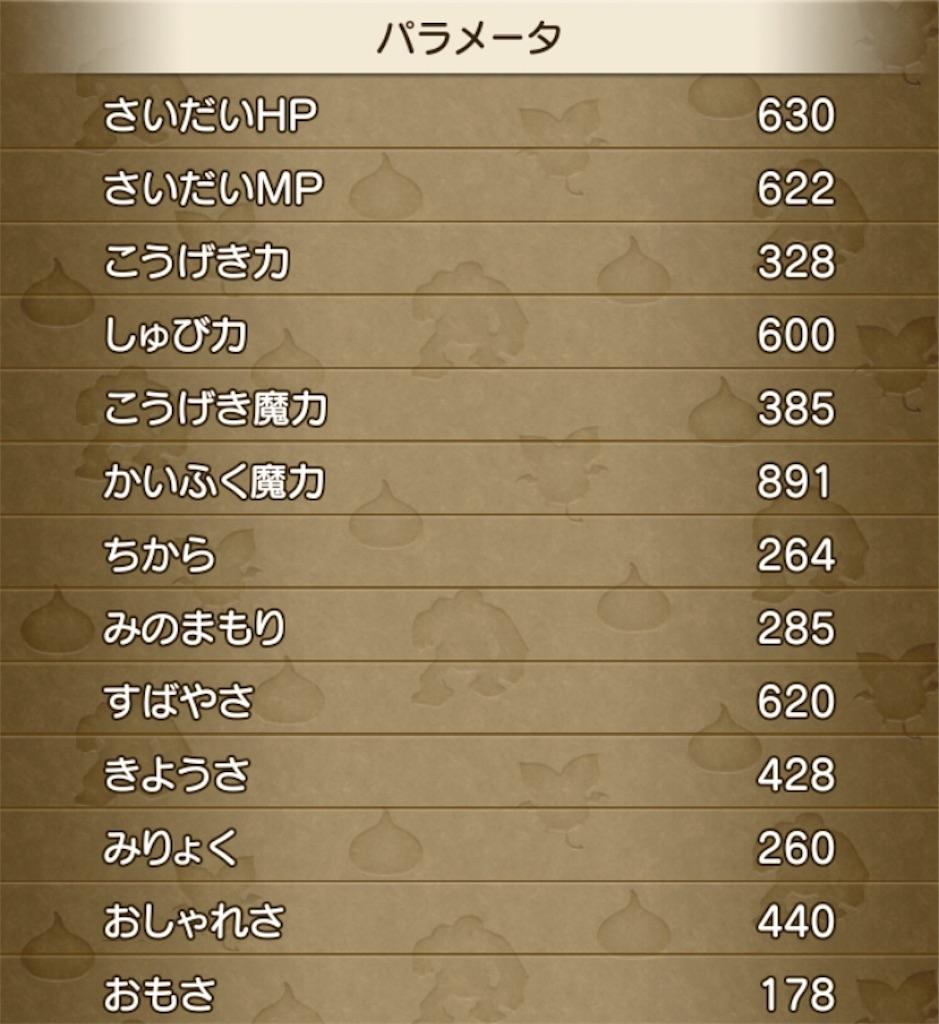 f:id:kamosakura:20200826163023j:image