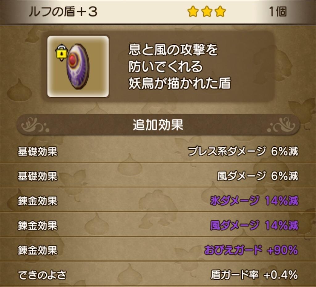 f:id:kamosakura:20200826164541j:image