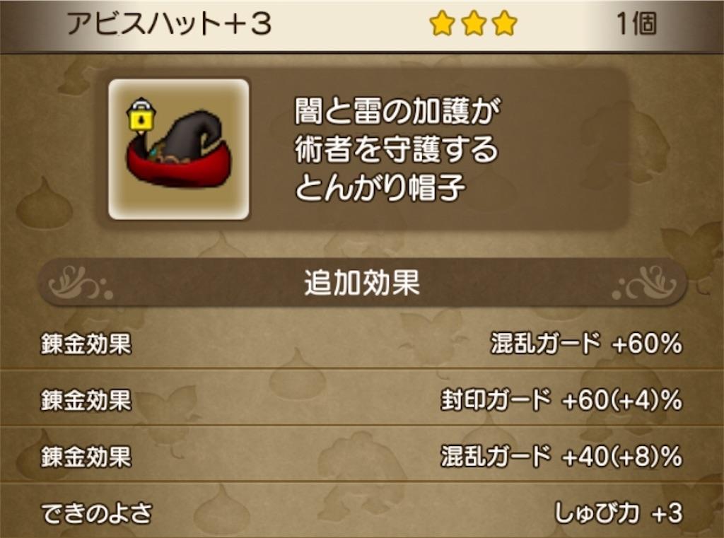 f:id:kamosakura:20200826164559j:image