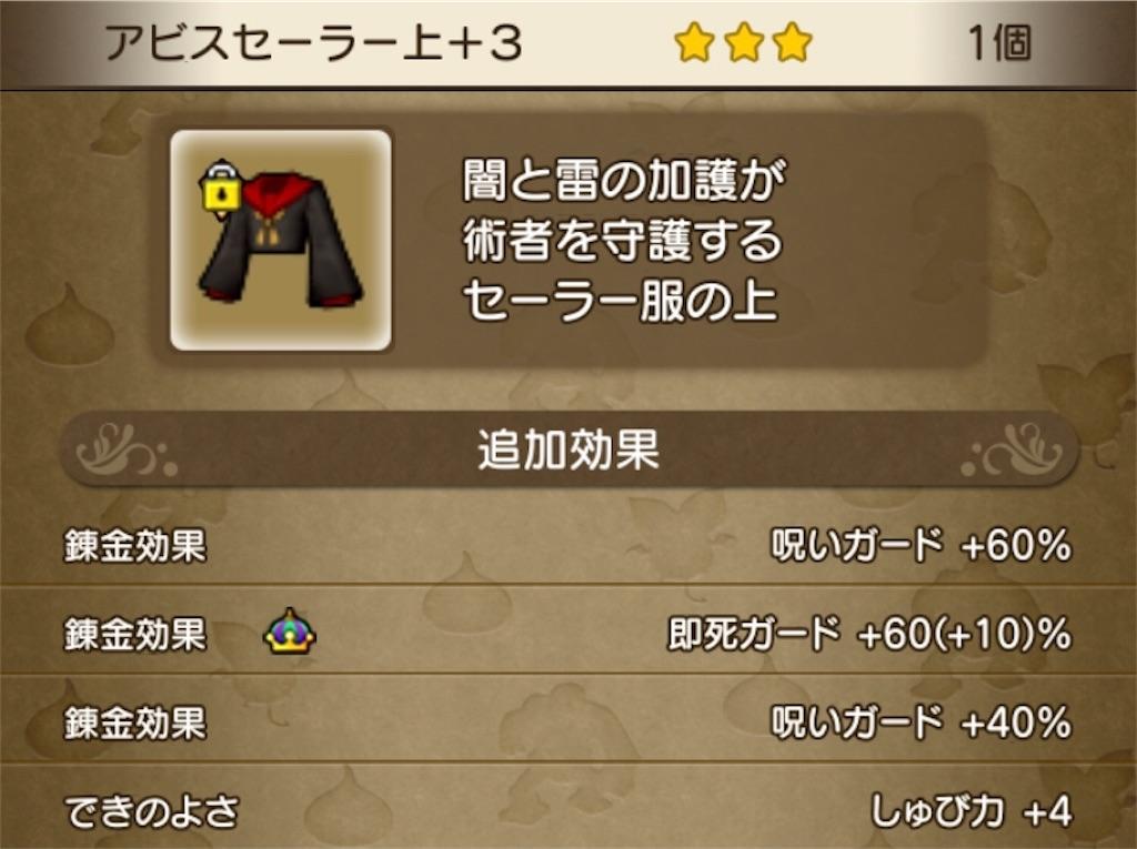 f:id:kamosakura:20200826164616j:image
