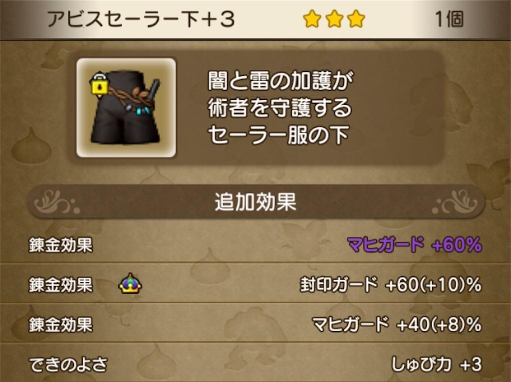 f:id:kamosakura:20200826164632j:image