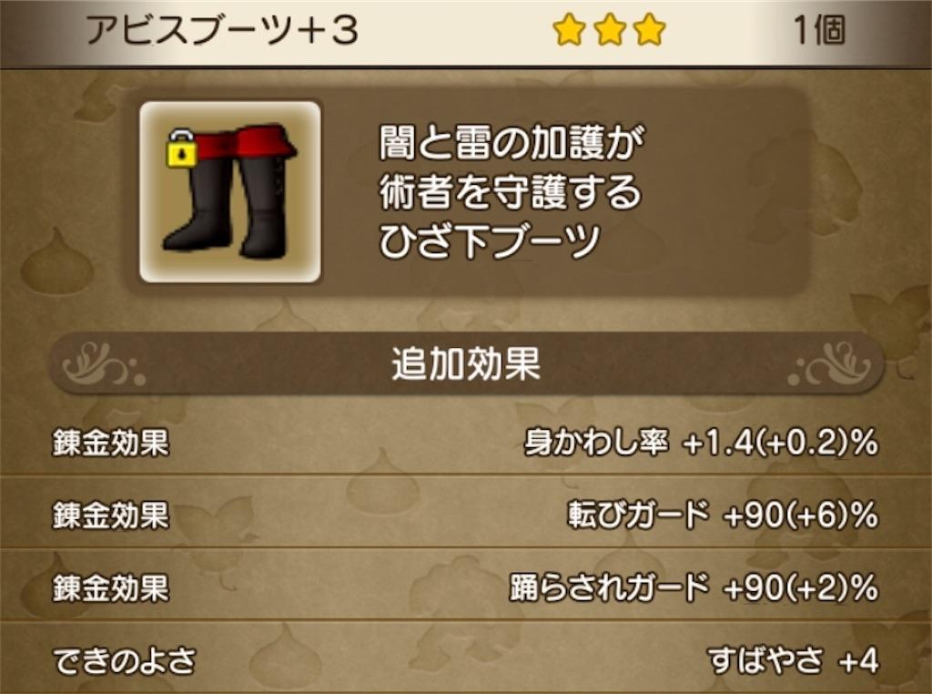f:id:kamosakura:20200826164646j:image