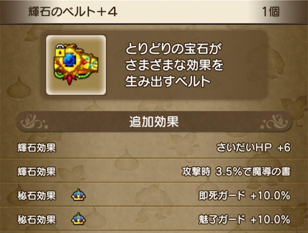f:id:kamosakura:20200826164657j:image