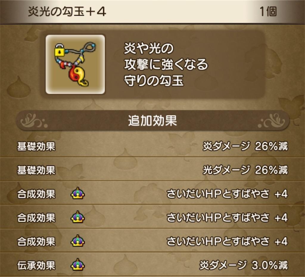 f:id:kamosakura:20200826164751j:image