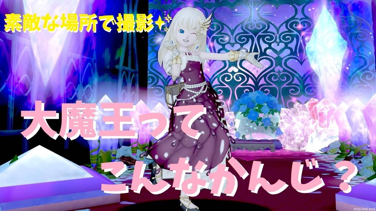 f:id:kamosakura:20200827135759j:plain