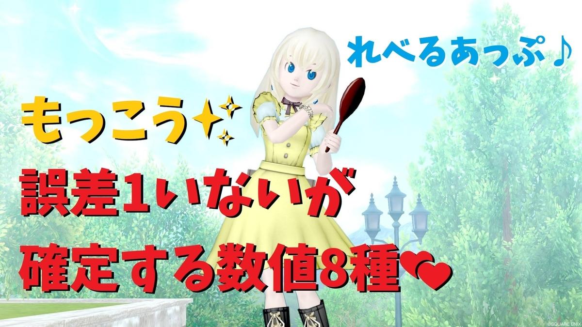f:id:kamosakura:20200828162224j:plain