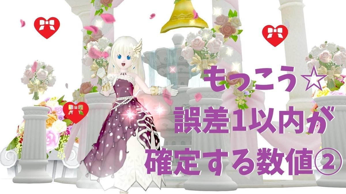 f:id:kamosakura:20200829121146j:plain