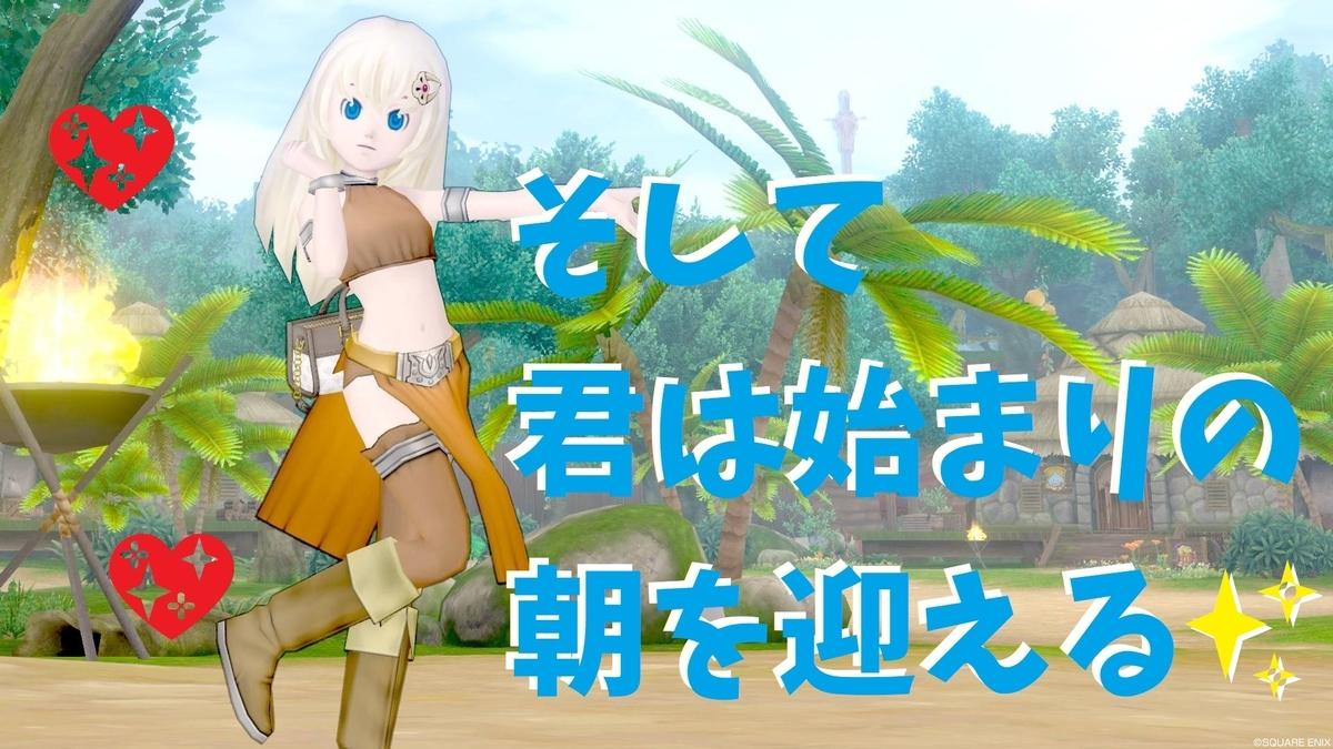 f:id:kamosakura:20200831111650j:plain