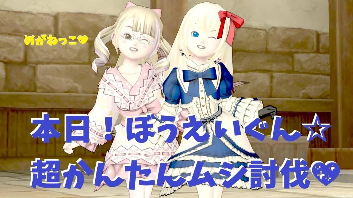 f:id:kamosakura:20200901133439j:plain