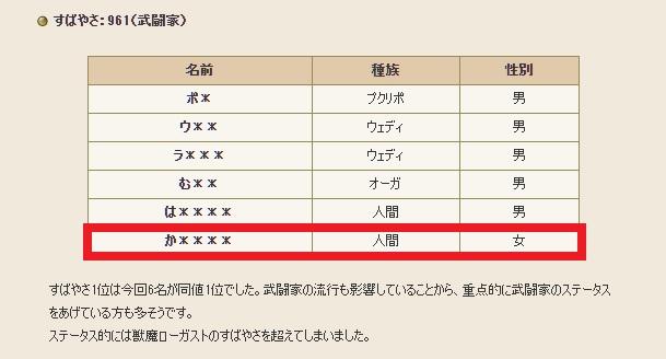 f:id:kamosakura:20200901192512j:plain
