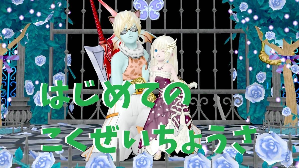 f:id:kamosakura:20200901192832j:plain
