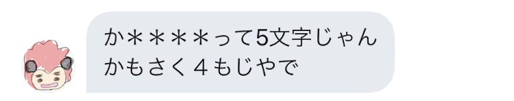 f:id:kamosakura:20200901193423j:image