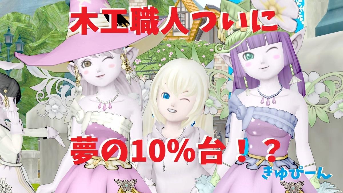 f:id:kamosakura:20200902130256j:plain