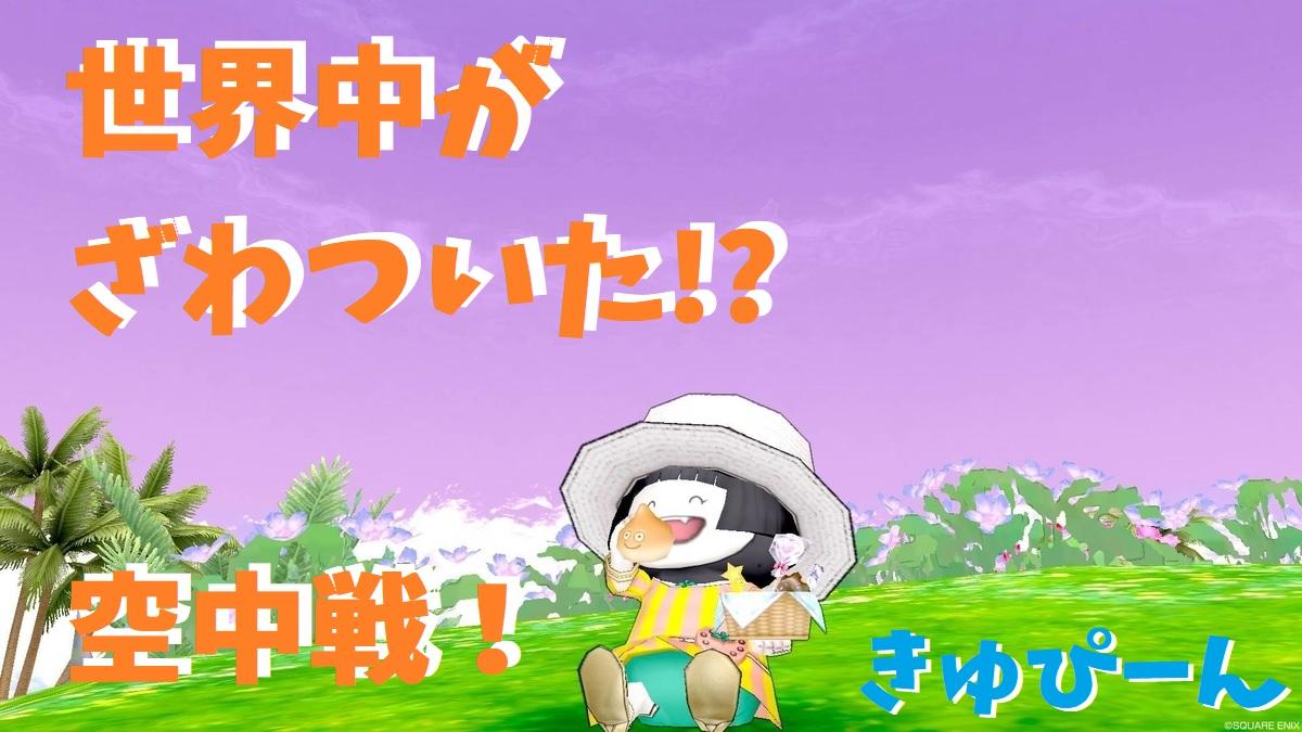 f:id:kamosakura:20200903133353j:plain