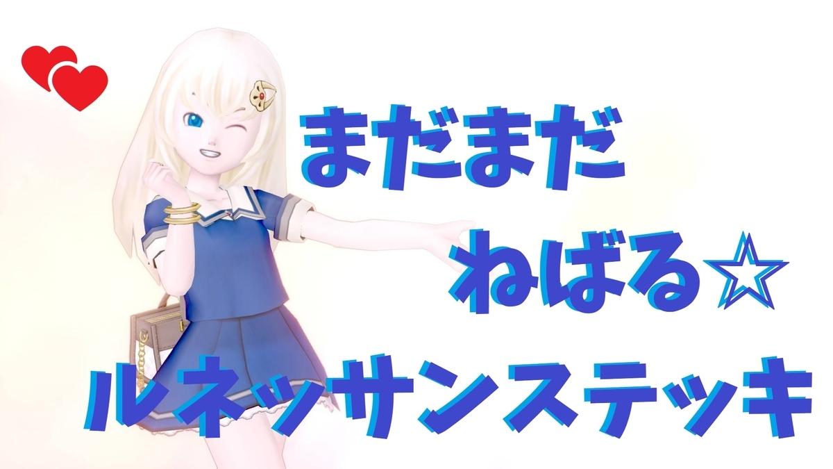 f:id:kamosakura:20200904130936j:plain