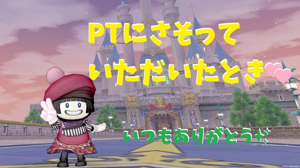 f:id:kamosakura:20200904200340j:plain