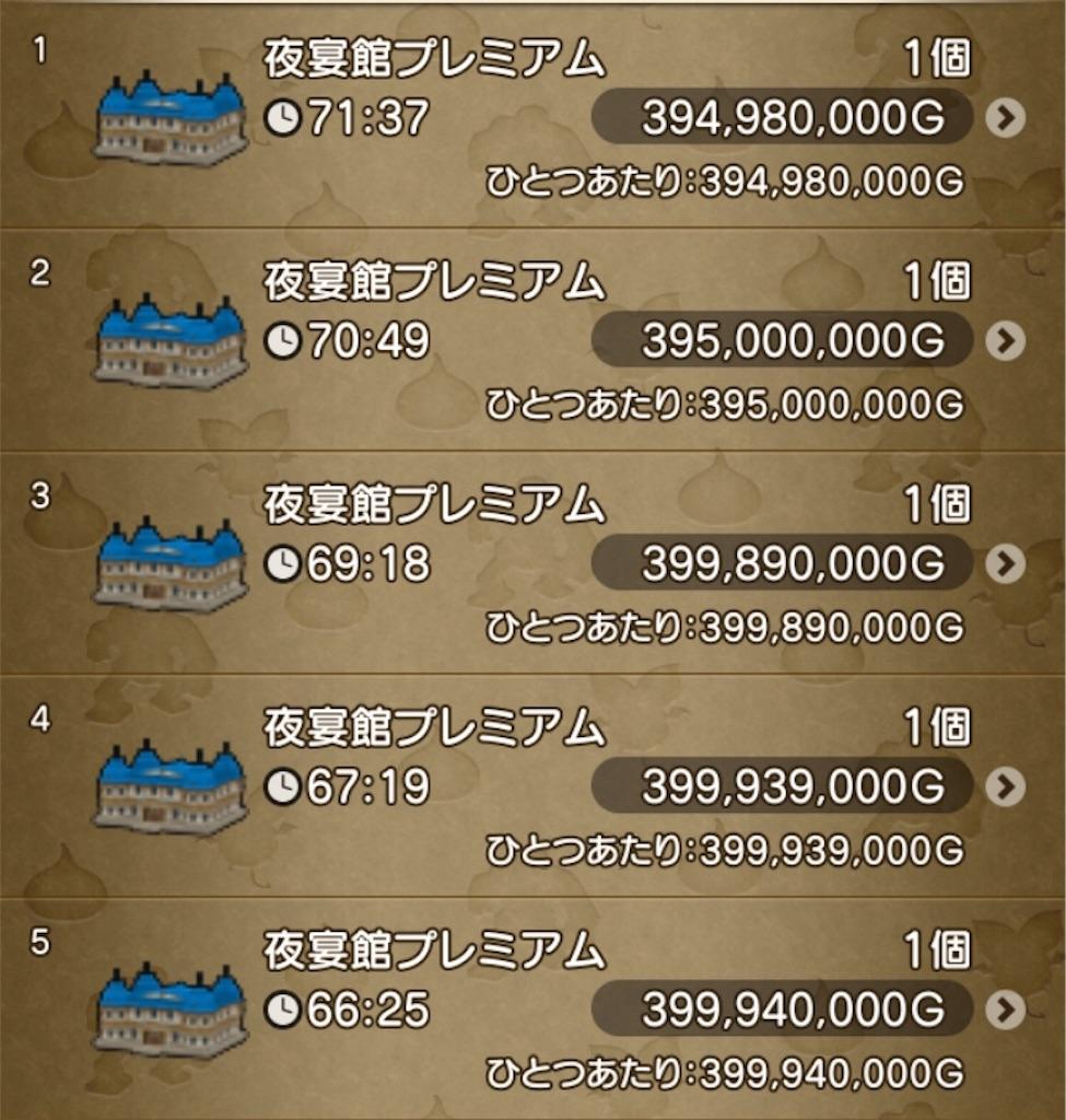 f:id:kamosakura:20200917093652j:image
