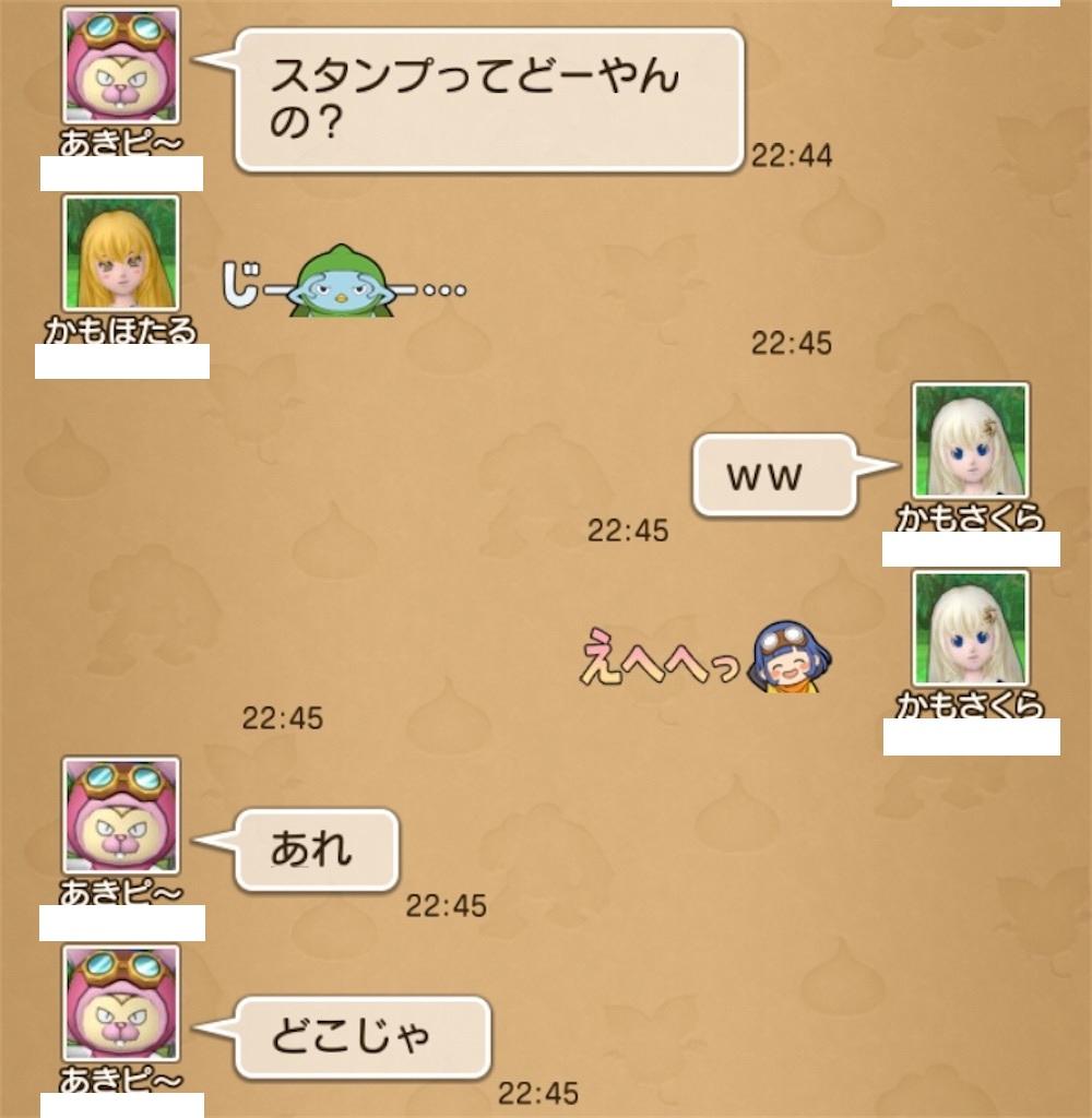 f:id:kamosakura:20200917093950j:plain