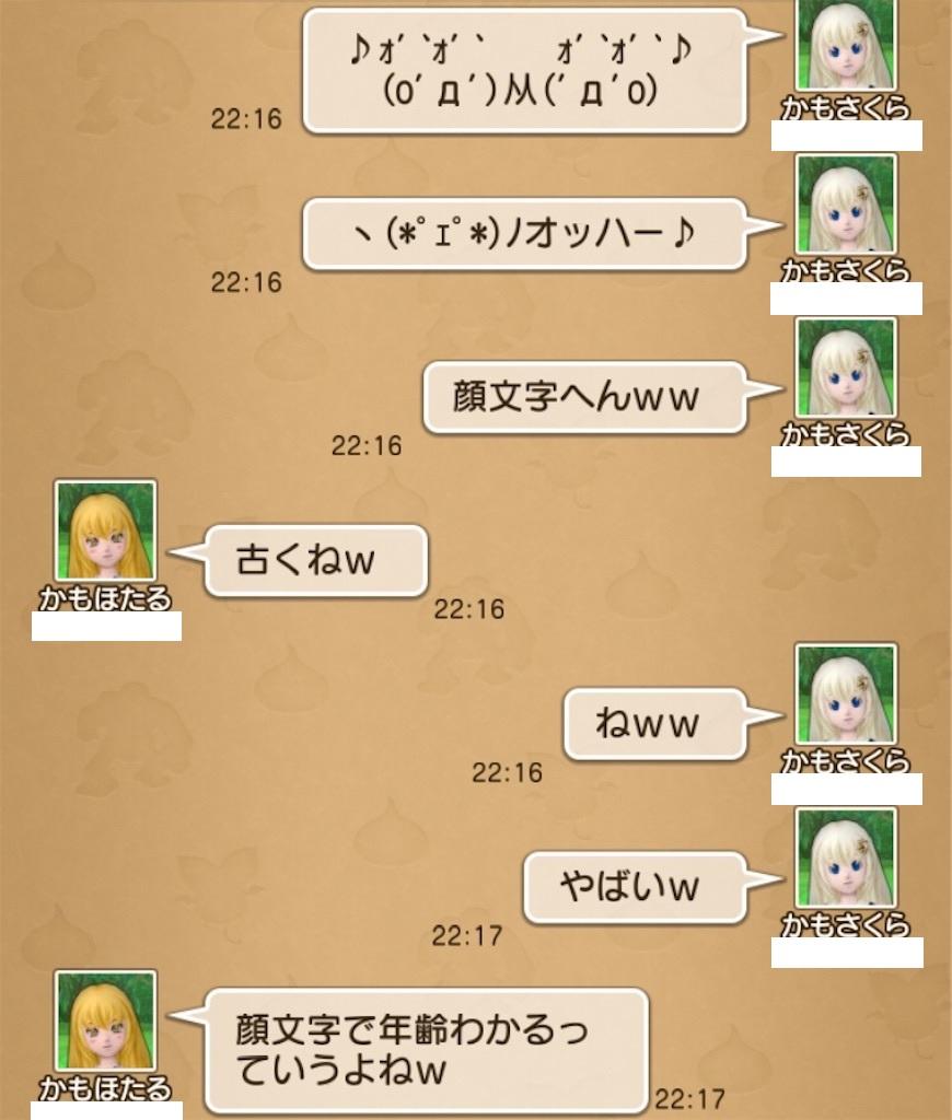 f:id:kamosakura:20200917094528j:plain
