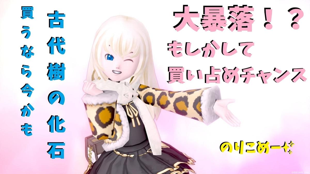 f:id:kamosakura:20200918090814j:plain