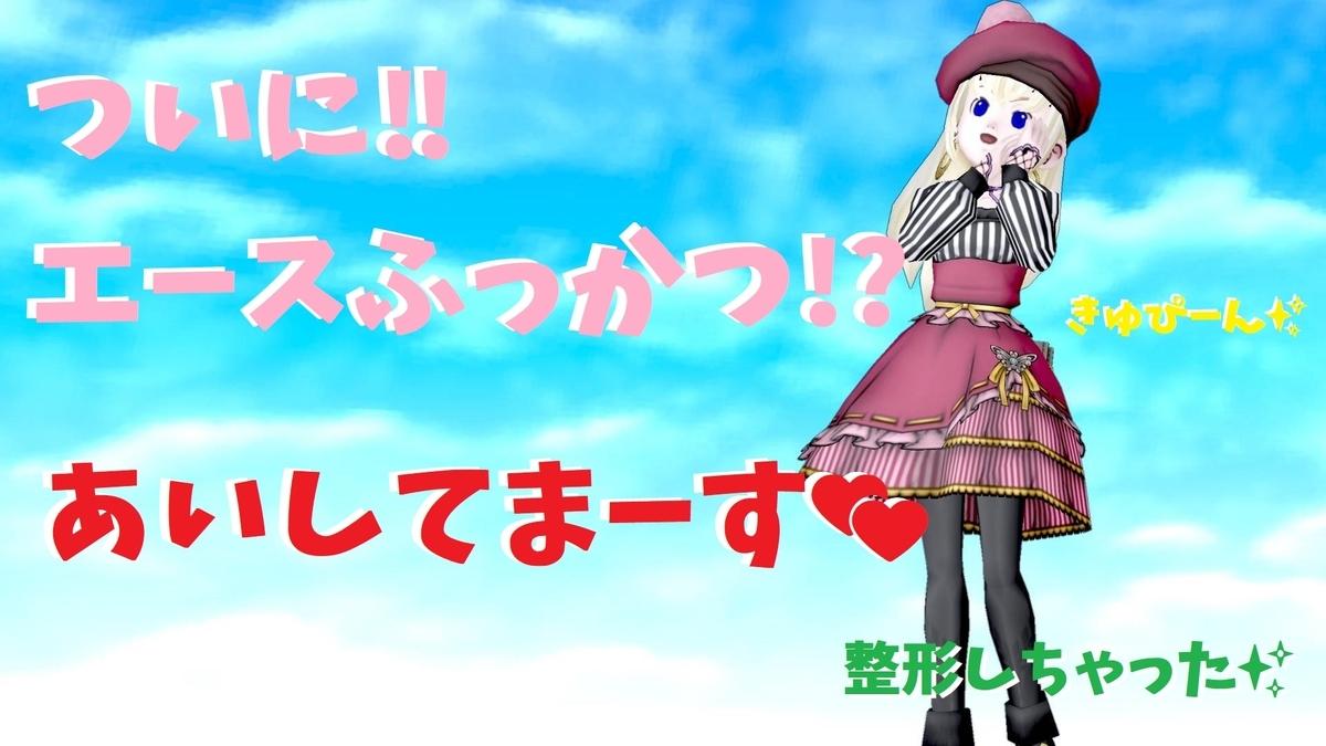 f:id:kamosakura:20200924124746j:plain