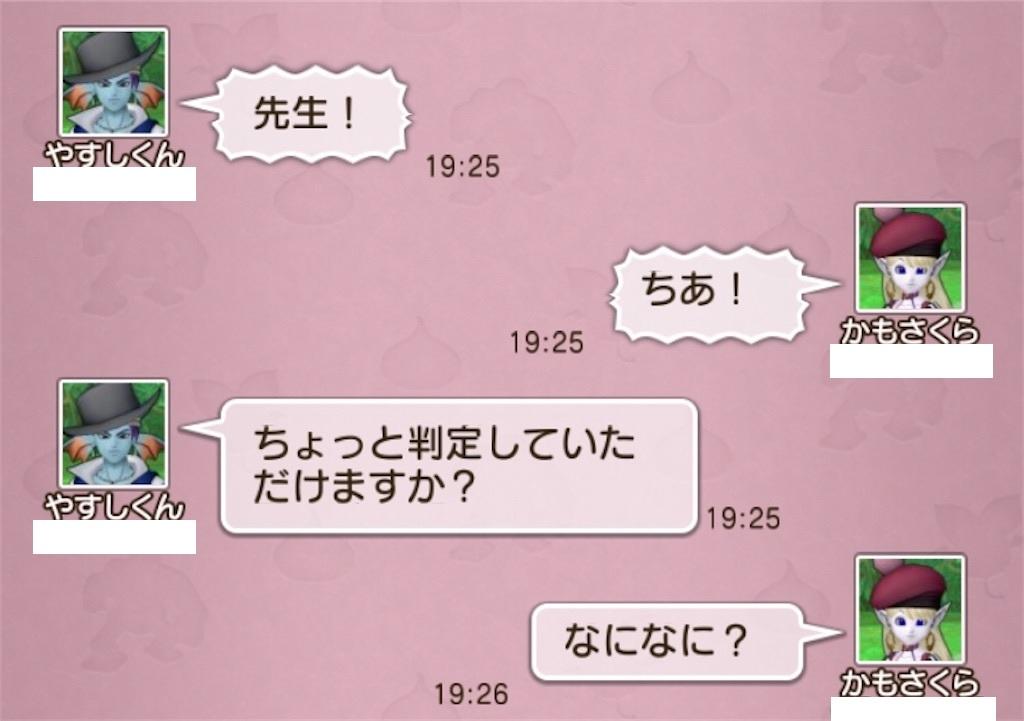 f:id:kamosakura:20200925102414j:plain