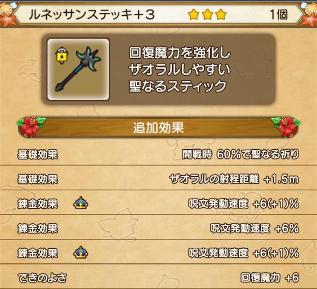 f:id:kamosakura:20200925112927j:image