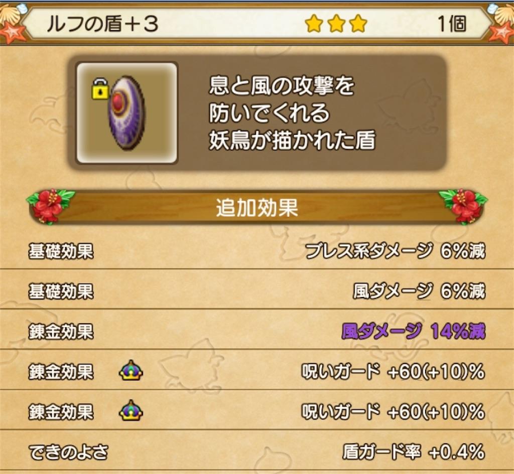 f:id:kamosakura:20200925113002j:image