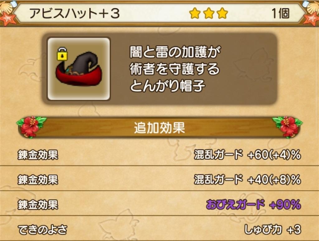 f:id:kamosakura:20200925113040j:image